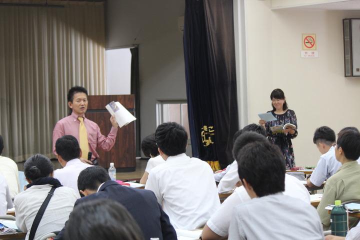 第5回 「教科書」教え方 & 憧れの討論への道セミナー
