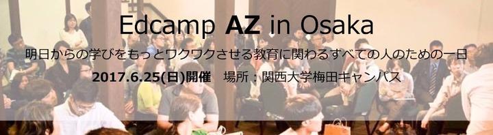Edcamp AZ in Osaka