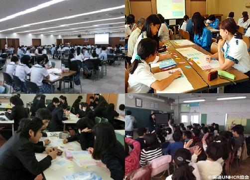 国連UNHCR協会主催「難民についての教材活用セミナー」(大阪)参加無料【JICA関西後援】