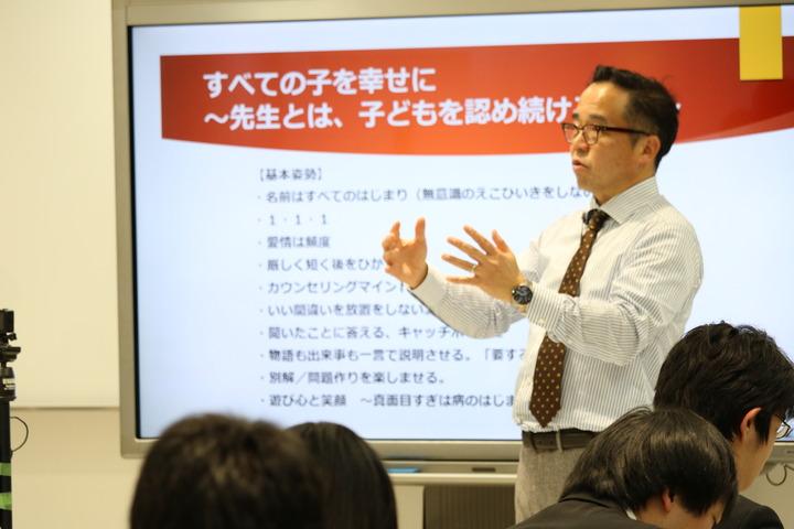 <募集終了しました>「次期学習指導要領生きる力・考える力を育てる教員になるには」高濱正伸先生一日セミナー