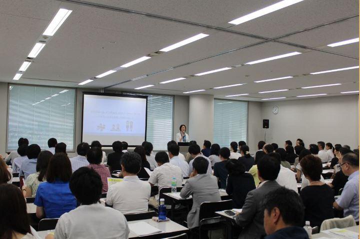 英会話イーオン主催/中高英語教員対象 「英語を英語で教えるための指導力・英語力向上セミナー」東京会場