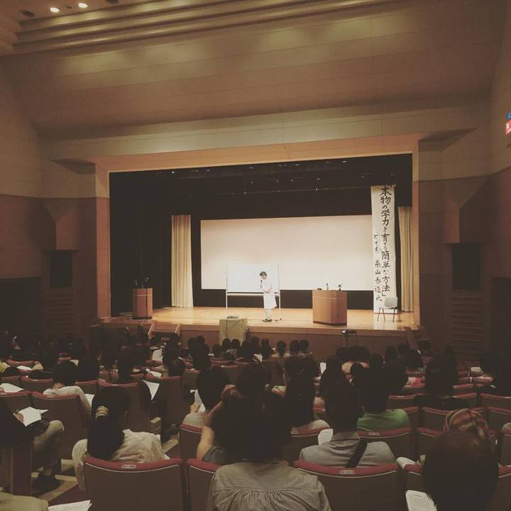 New Education_21 確実に思考力養成ができる簡単な理論と手法 糸山泰造先生講演会