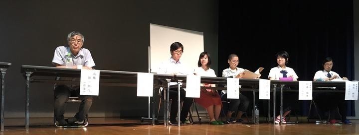 大阪国語教育アセンブリー2017