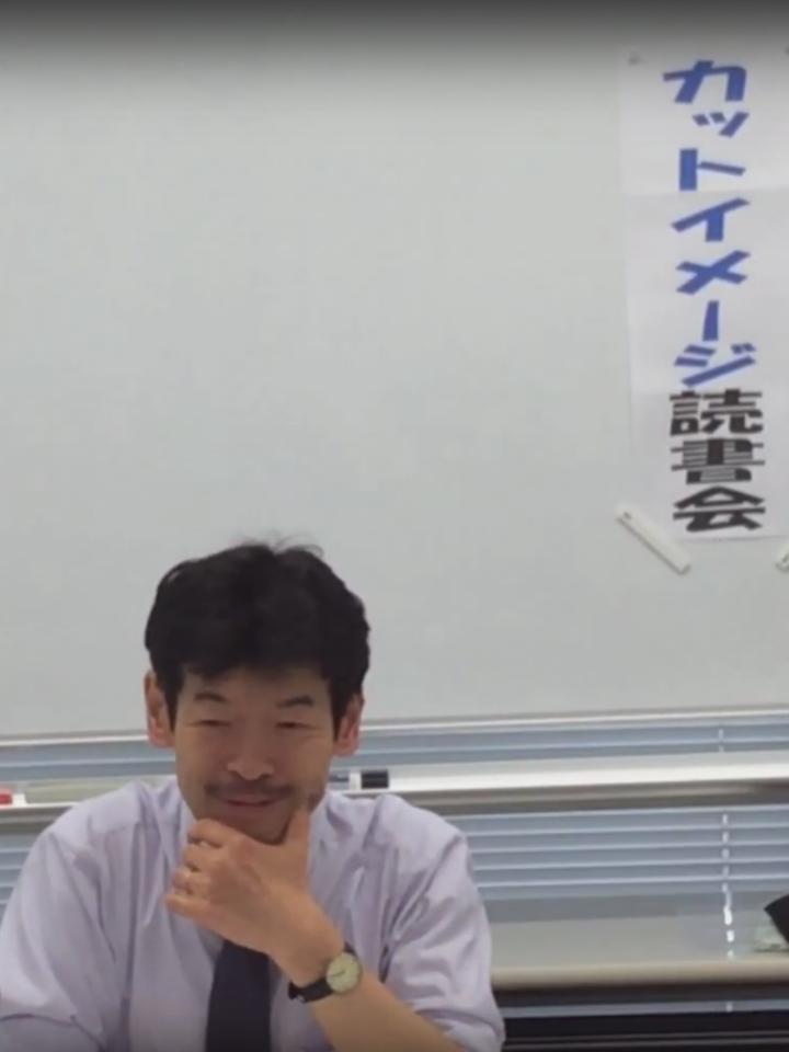 大人のアクティブラーニング体験 カットイメージ読書会(2017.9.)