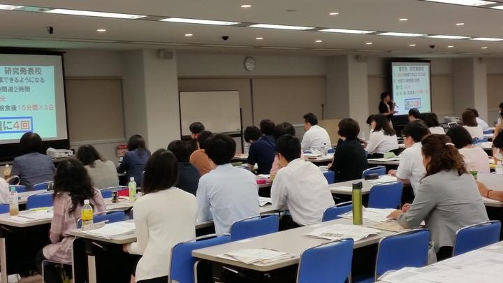 TOSS・文部科学省受託事業 第2回外国語活動研修会in東京