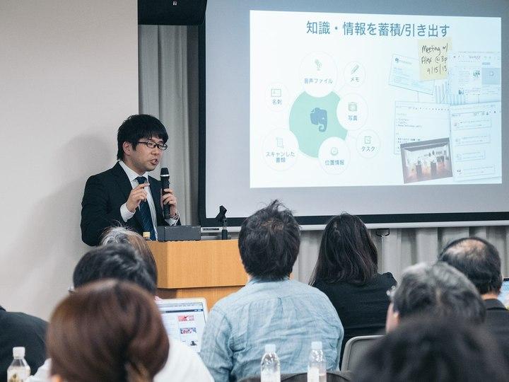 セミナー開催【教育現場のICTツール活用事例】迫り来る「教育の2020年問題」に対応するために