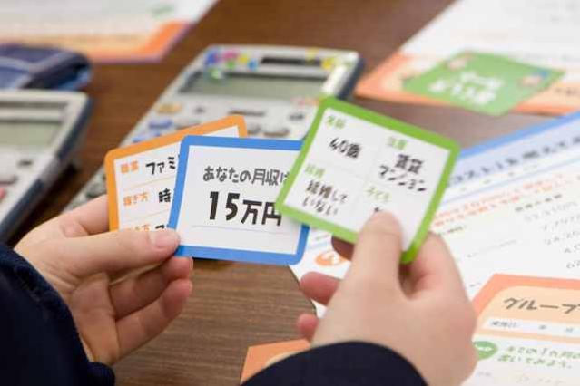 アクティブラーニング型キャリア教育の実践 金銭基礎教育プログラム「MoneyConnection®」講師養成講座【大阪会場】