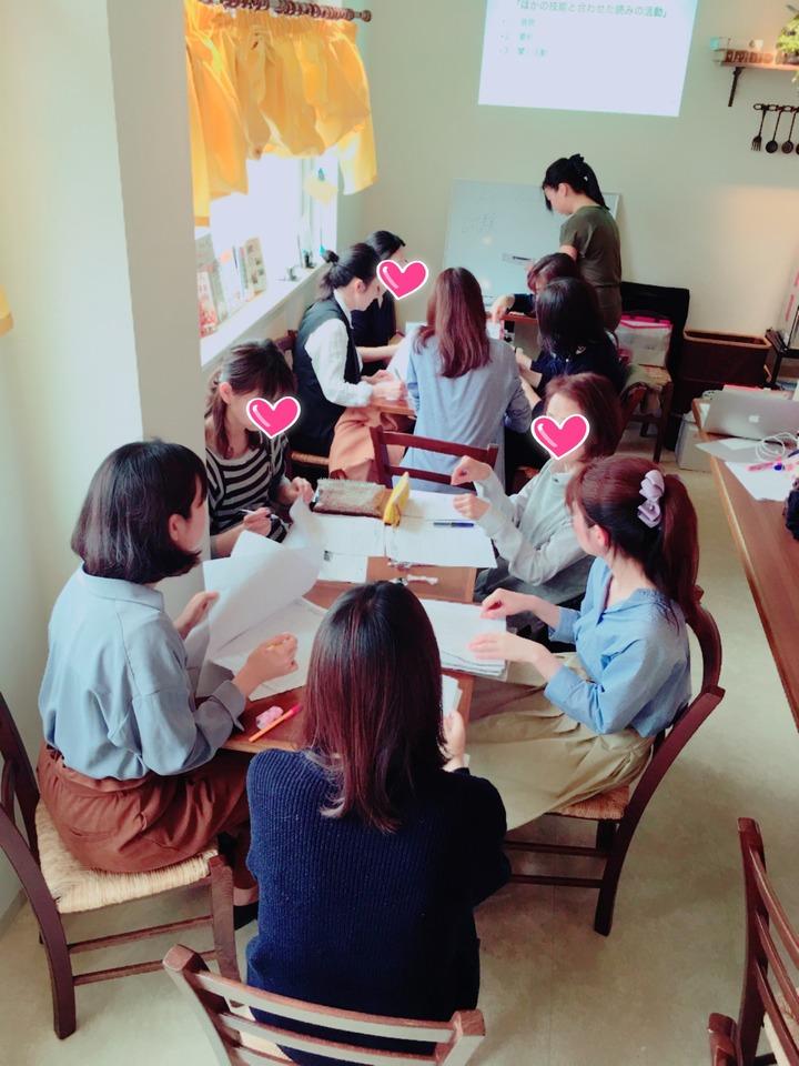 10月29日(日) ワクワクの初級授業を教えよう【第3回】〜漢字の教え方〜