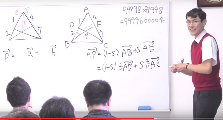 『タカタ先生のガチ授業 〜センター数学でガチで使える裏技 全公開スペシャル〜』