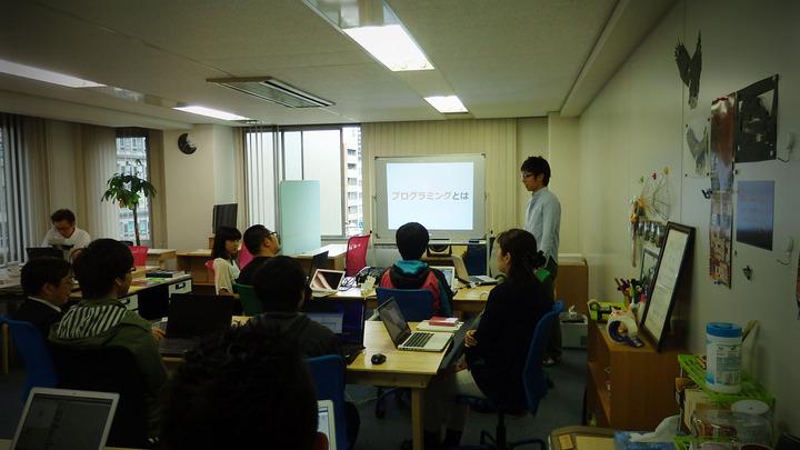 初めての先生もできる!3行プログラムで体験するプログラミング的思考!Scratchによる教科へのプログラミング活用勉強会