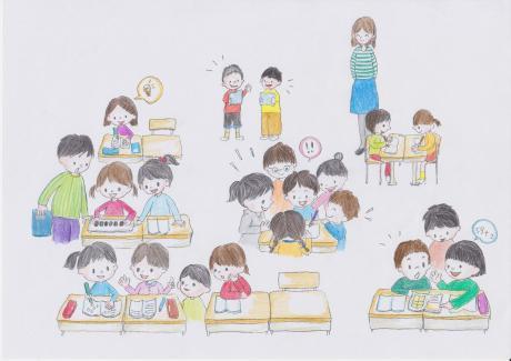 第14回教室『学び合い』フォーラム(全国大会)in静岡