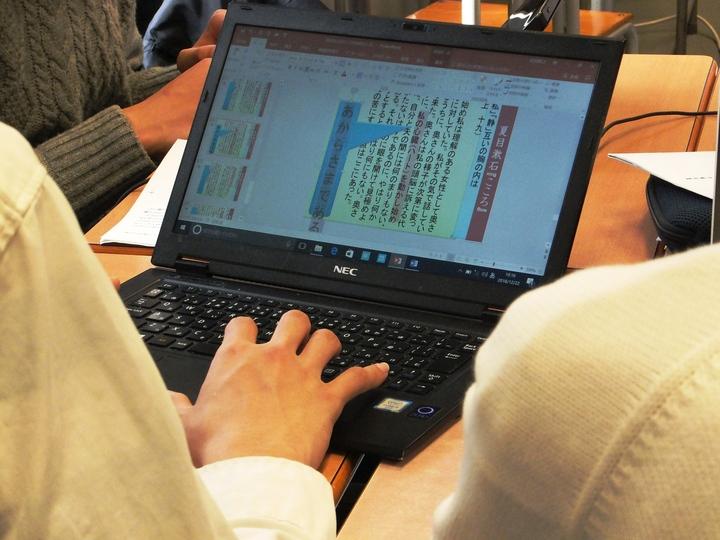 国際シンポジウム「参加型メディアにおける映像と言葉の教育」(教育工学会SIG-08 第8会研究会)