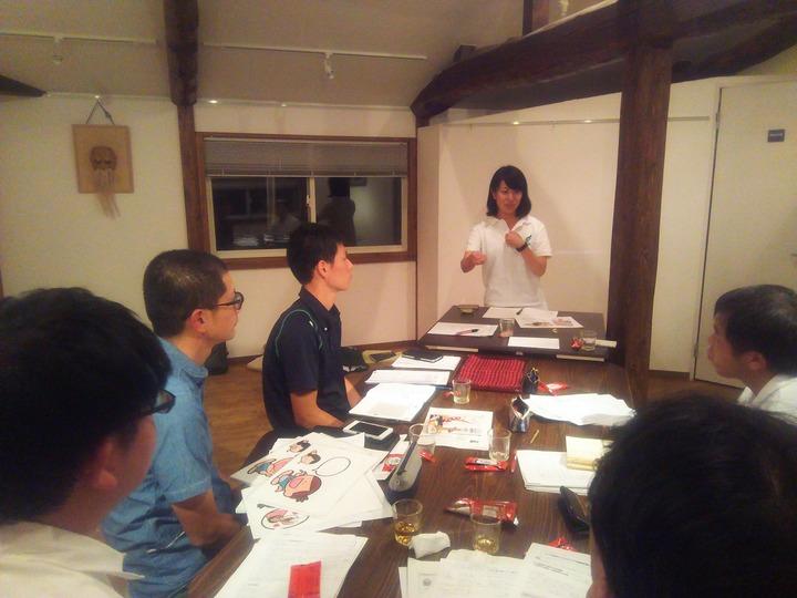 石川県の中学教師サークル「Mush」(マッシュ)2017年9月例会