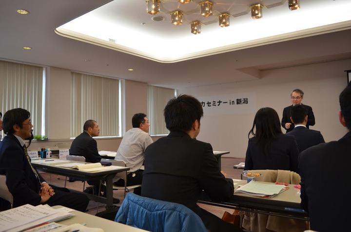 第2回松崎力セミナーin新潟  〜どんな子も包み込む授業力・学級経営力を身につける4時間〜