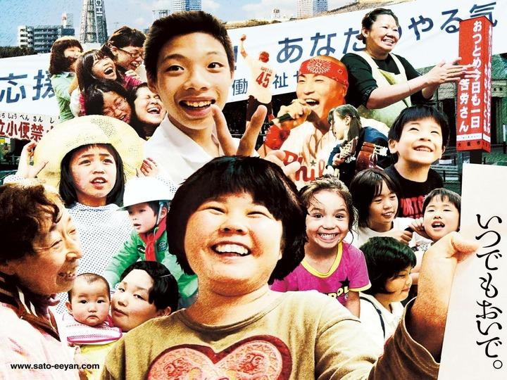 子どもの支援を考える「さとにきたらええやん」バリアフリー上映会