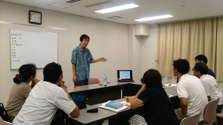 楽しい2学期を過ごすための小学校教師向け勉強会(TOSS大田の会定例会)