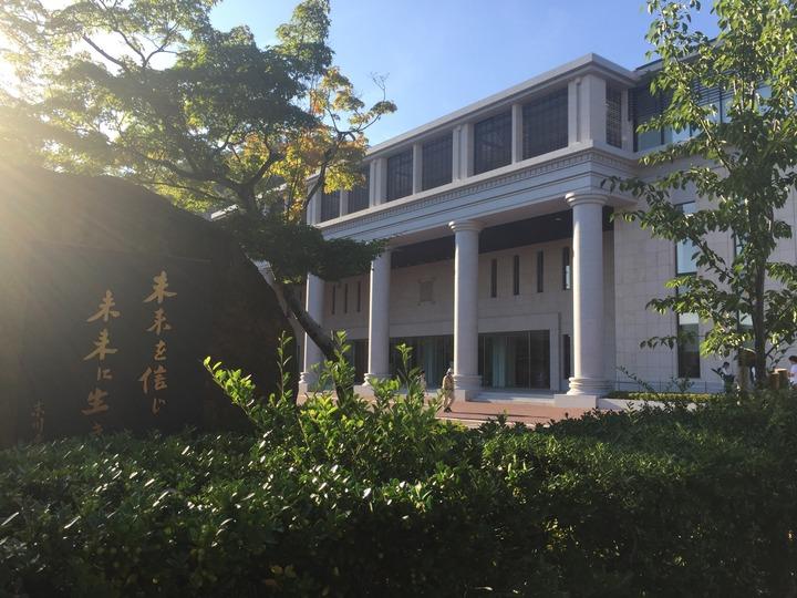 日本道徳性発達実践学会第17回立命館大会  第34回道徳性発達研究会