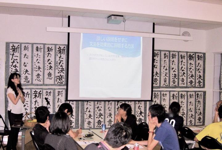 """元日本人学校の英語科主任直伝!カタカナがヒントのカンタン英語指導法〝英語で英語を教えるコツをつかむ""""実践型ワークショップ開催!"""