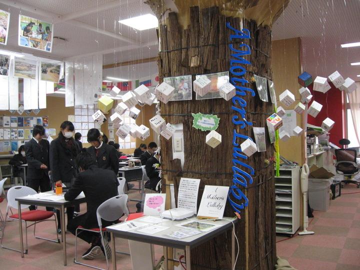 新学習指導要領の精神を子どもの確かな育ちにどうつなげるか~日本個性化教育学会・教科センター方式ネットワーク研究会~