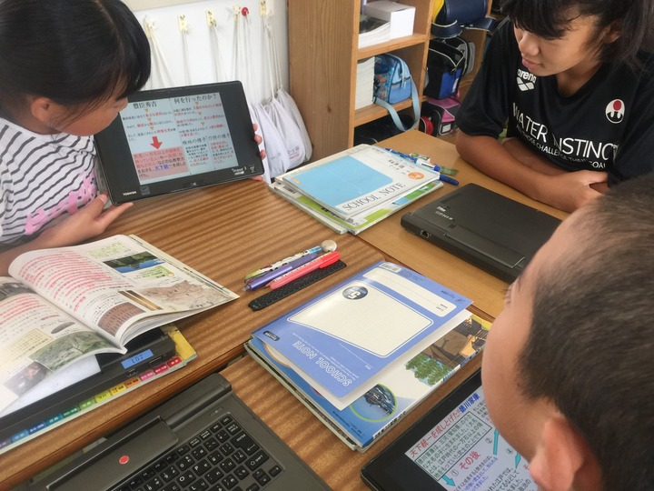 熊本県高森町「教育の情報化」研究発表会