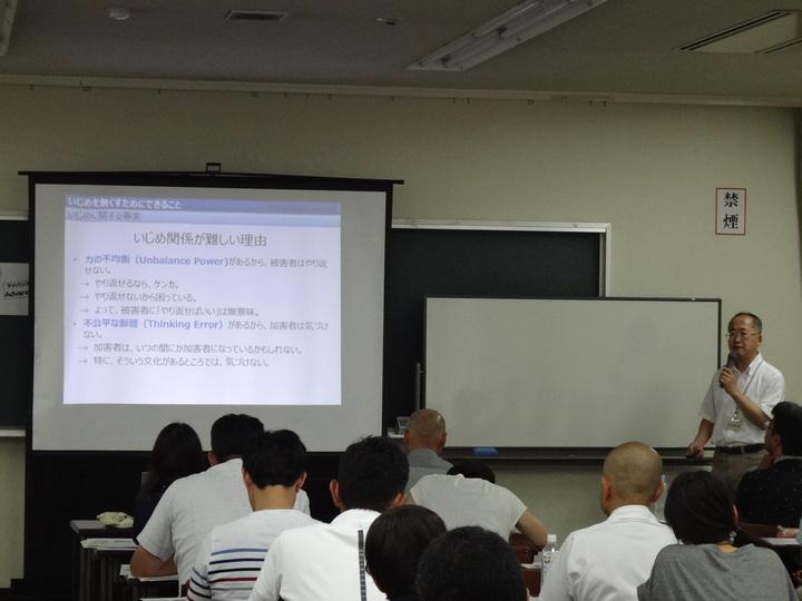 TOSS冬の教え方セミナー エビデンス(科学的根拠)に基づいた子どもの教え方セミナー