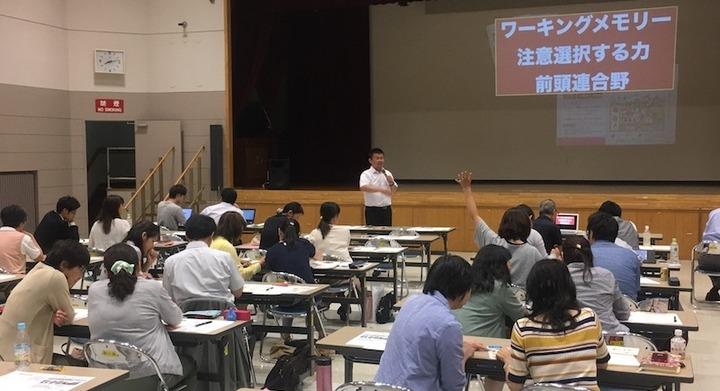 【札幌】授業力up!総計1000名突破!特別支援学習会in石狩第6期(最終回)