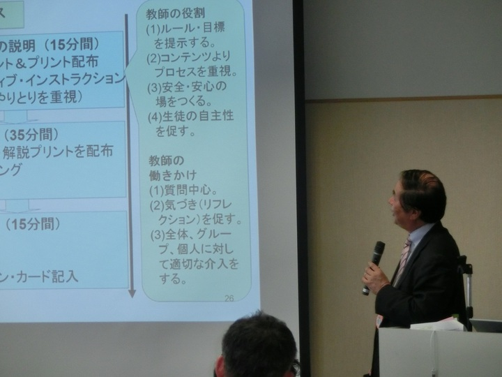 小林昭文先生のアクティブラーニング入門講座3~授業改善を支える組織開発~