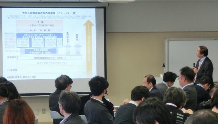 小林昭文先生のアクティブラーニング入門講座4~担任活動を通して授業改善のスキルをあげる~
