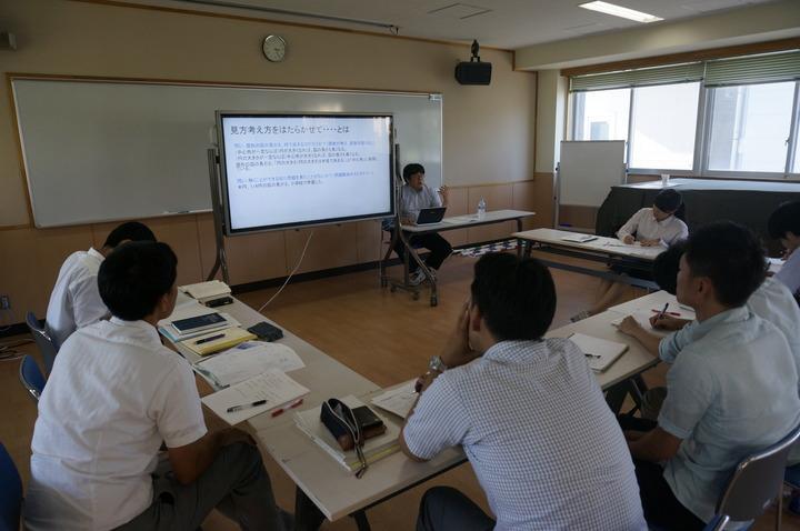 宮城教育大学附属小学校 第3回 算数の授業づくりを考える会