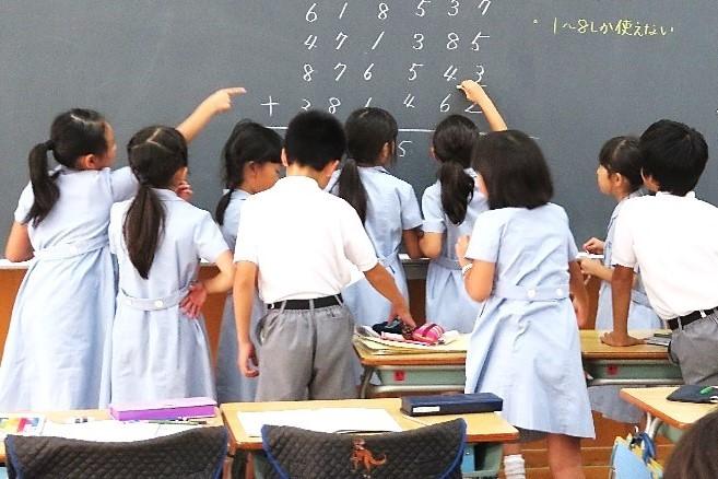 第9回 東京学芸大学附属竹早小・中学校 算数・数学授業研究会