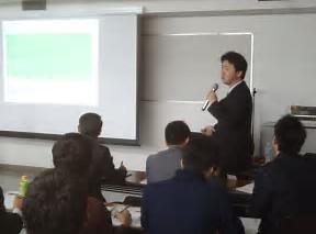 第6回教え方セミナー 学級経営講座in四国中央市 講師:山本 東矢(やまもと はるや)