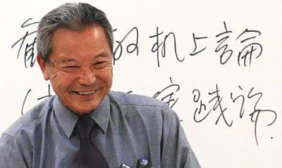 鍛える国語教室 in 仙台 2018 -授業で鍛える-