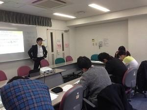 1月27日【大阪】チームビルディング体験講座(修了書発行)