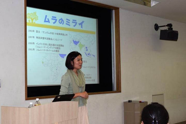 1/21@静岡 生徒・保護者・同僚との会話が変わる~問題を解決する力になる「対話」メタファシリテーション(対話型ファシリテーション)基礎講座