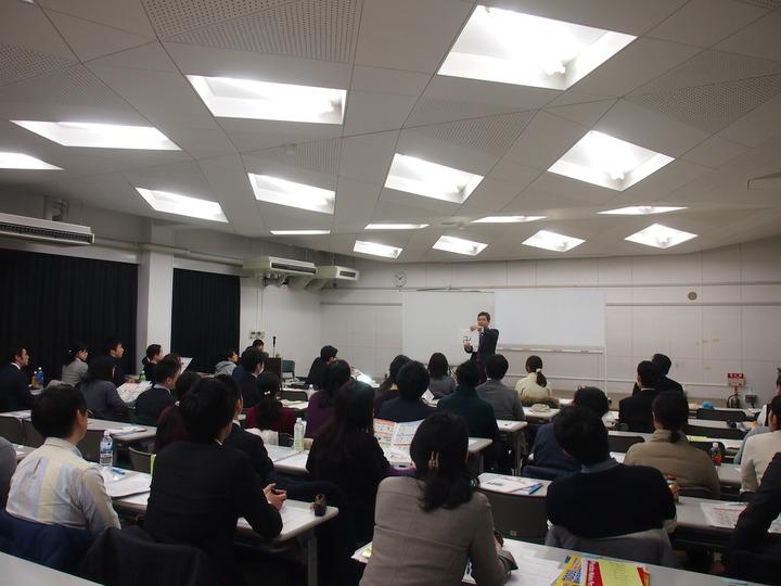 【当日参加OK】低学年指導のポイントを模擬授業 TOSSお江戸87の会「ルールとシステムをスムーズに徹底させる学級経営術と授業開き」(中央区18:40)