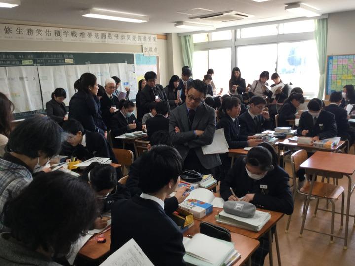 協同的探究学習の取り組みを公開します。授業研究会&SGH報告会 神戸大学附属中等教育学校