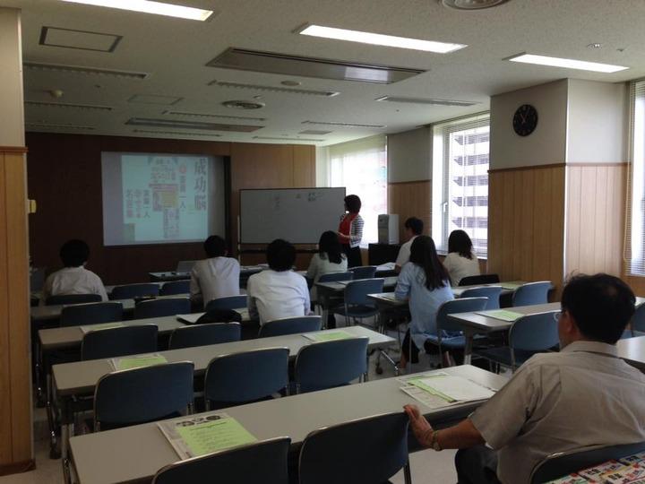参加者満足度100% 兵庫県教員採用試験 集団面接対策Advance講座