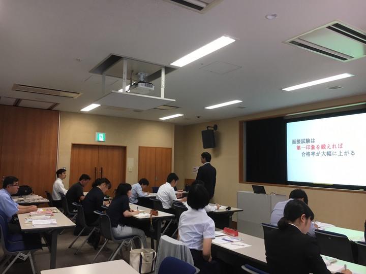 参加者満足度100% 兵庫県教員採用試験 集団面接対策Final講座