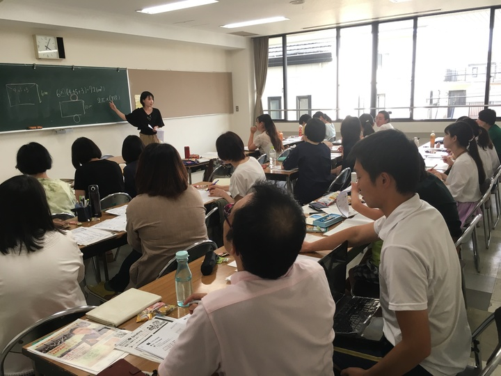 明日の授業にすぐ役立つ☆女教師☆授業力アップ講座