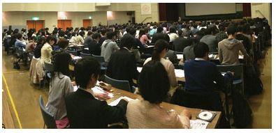 TOSS大阪みおつくし教え方セミナー初めての参観会場