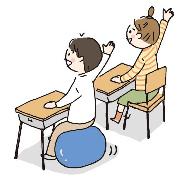 教室にいる発達障害の子どもへの対応方法が分かる公開講座
