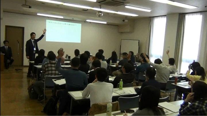 思春期対策会場(TOSS大阪みおつくし教え方セミナー)