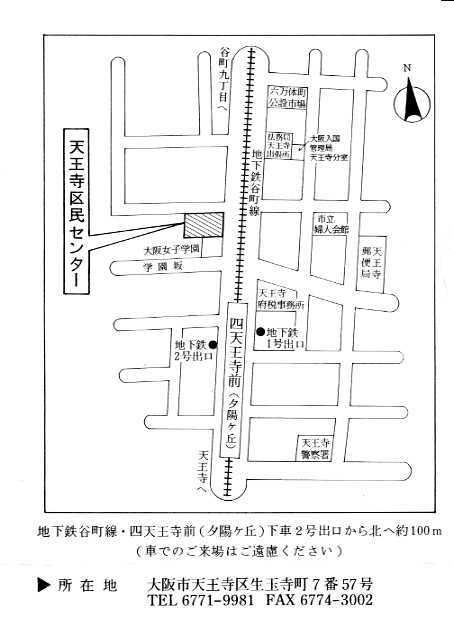 【現在155名:当日参加可能】道徳教科化対策 TOSS大阪みおつくし 教え方セミナー 道徳会場