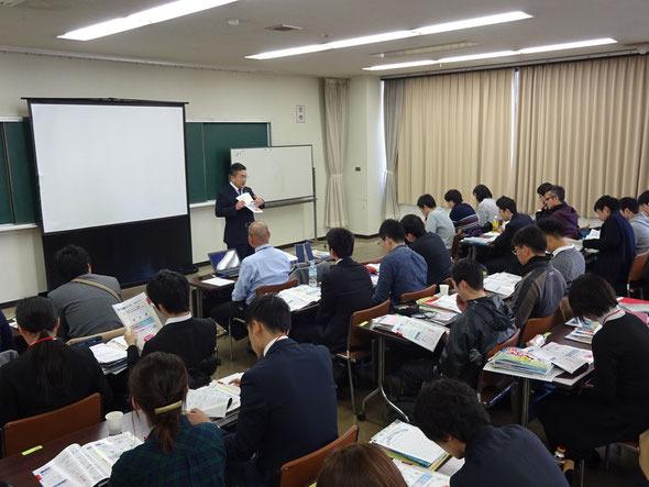 第6回TOSS教え方セミナー和泉会場「熱中する授業 教材教具」