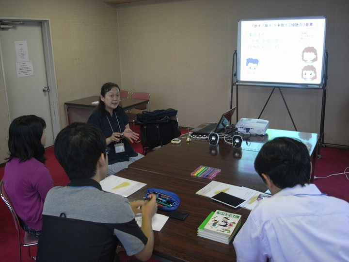 人が育つコミュニケーション「教育コーチング」体験セミナー in 大宮