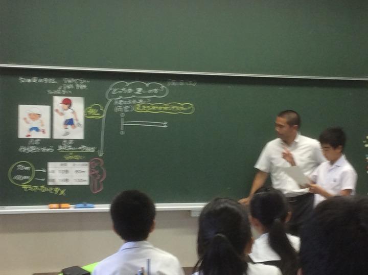 第3回東京学芸大学附属小金井小学校算数部授業研究会