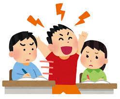 ~どの子もニコニコできる教室づくり~  「特別支援」会場
