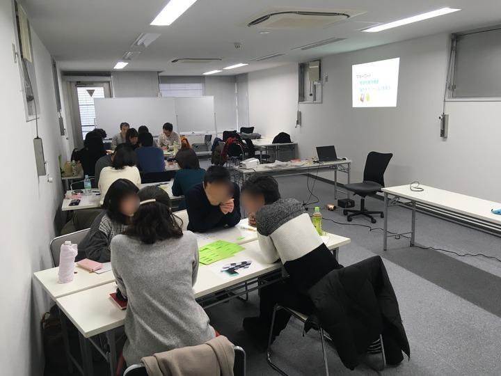 【満足度9.3/10】子どもたちが輝くための『脳科学・心理学』の知識 ーこれだけは知っておきたい!学校現場で活かせるものをピックアップー@Kyoto