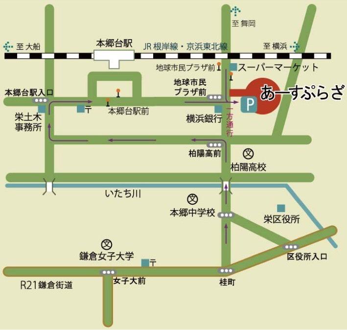 採用試験対策!教採塾in神奈川