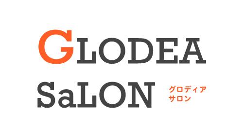 第3回GLODEAサロン「興味を引き出して、体を使って言語習得。第二カ国語学習のための演劇の使い方」
